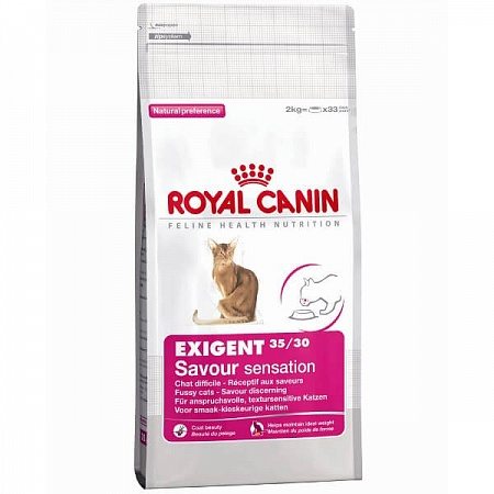 ROYAL CANIN д/к Сэйвор Эксиджент 0,4кг